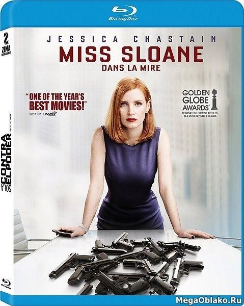 Опасная игра Слоун / Мисс Слоун / Miss Sloane (2016/BDRip/HDRip)