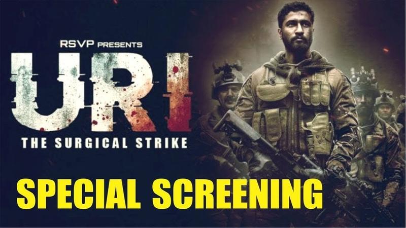 Uri Movie Special Screening Vicky Kaushal Yami Gautam Paresh Rawal Uri Movie Review