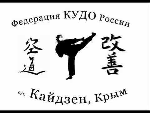 Ударная тренировка КАЙДЗЕН. 31.08.2018