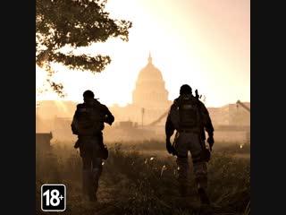 Tom Clancy's The Division 2 - Оформите предзаказ и получите доступ к Private Beta
