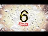 9 лет Aplus.fm @ 6 декабря Millennium
