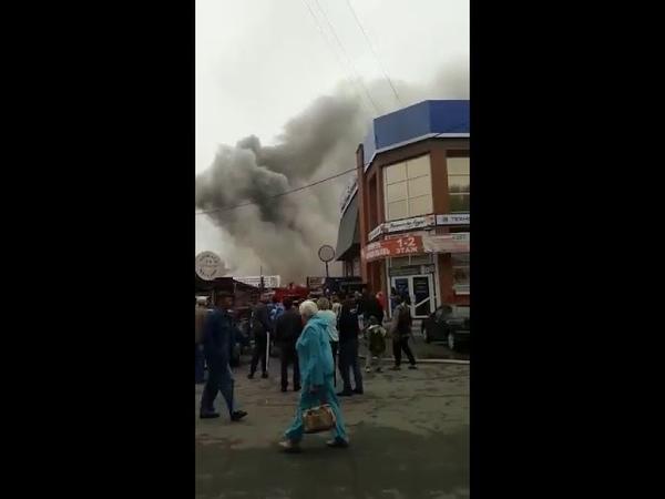 Пожар на Ленинском рынке магазин Сибколбасы