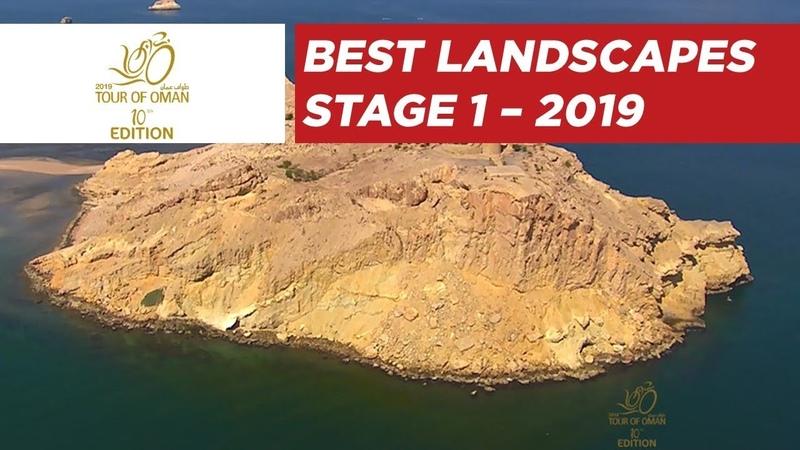 Stage 1 - Best Landscapes - Tour of Oman 2019