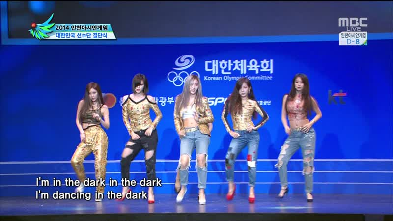 140911 T-ARA - Number Nine (KBS 2014 17th Incheon Asian Games)