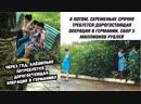 Фёдор Углов «Письмо курящей девушке»