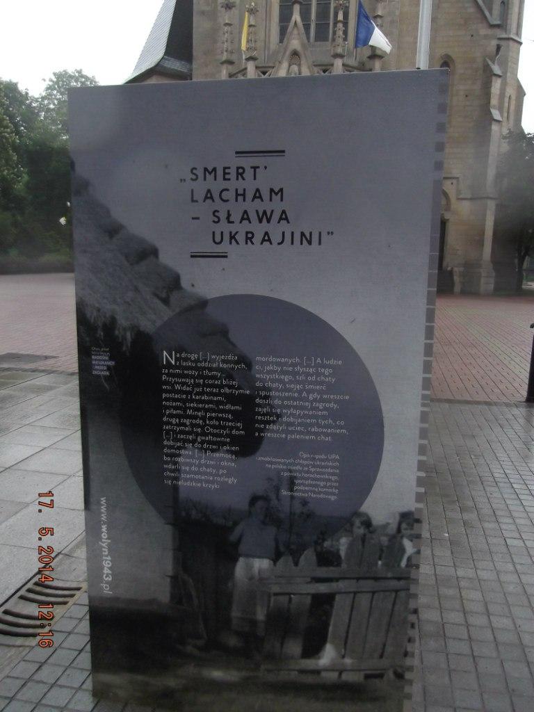 В парламенте Эстонии открылась выставка, посвященная Майдану - Цензор.НЕТ 1567
