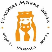 Логотип Семейная Мягкая Школа, Екатеринбург