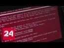 Рожденный на Украине: вирус Petya атаковал АЭС в США