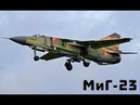 Полет русского летучего голландца над НАТО