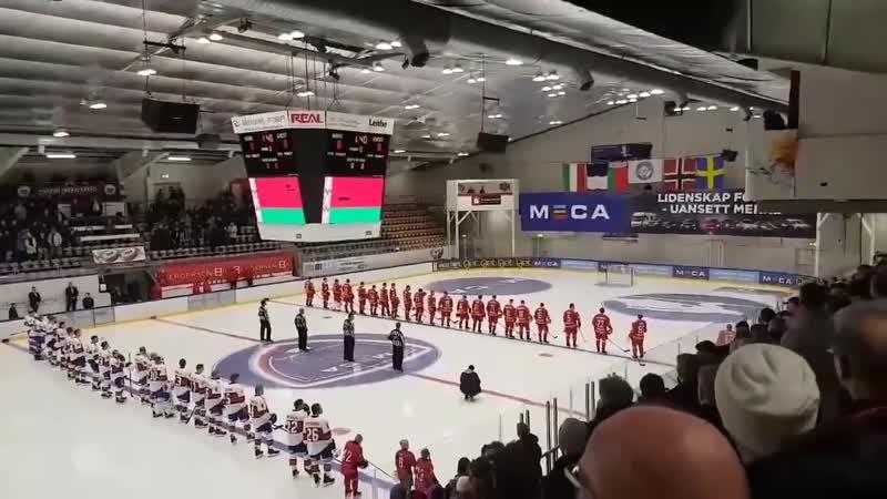 По мнению организаторов хоккейного турнира в Норвегии, именно так звучит белорусский гимн.