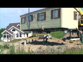 Английский Дом: установка мобильного дома на фундамент