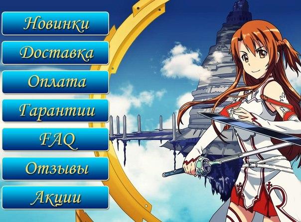 аниме картинки для меню: