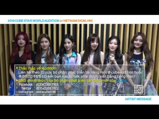 181013 (G)I-DLE - Cube Audition in Vietnam @ Message
