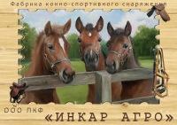 Инкар-Агро Томск
