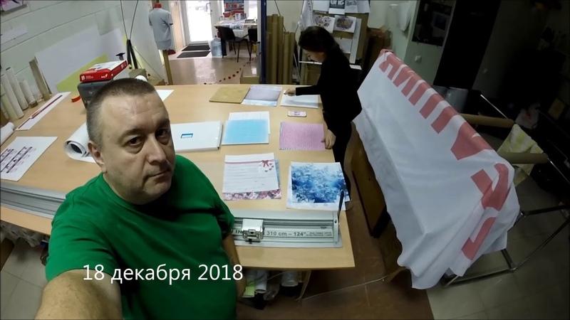 48 серия 6-ти секундного видео Садовского, декабрь 2018 года