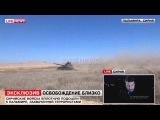 Сирийская армия разминирует подступы к Пальмире