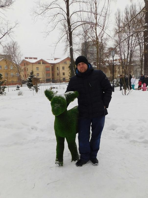 Максим Травников  