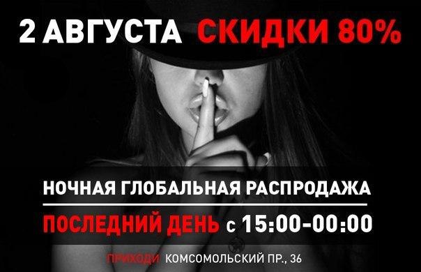 Оператор связи МТС - Сотовая связь - Санкт