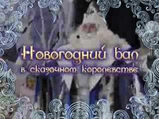 Губкинский театр для детей и молодёжи - Новогоднее театрализованное представление