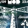 фестиваль хип-хоп маяк vol.1
