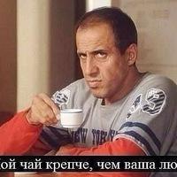 Магомед Абдурахманов, 29 августа 1992, Махачкала, id217241058