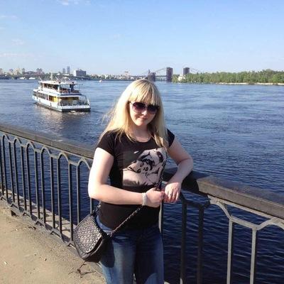 Наталия Васютина, 11 августа , Киев, id11548123