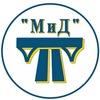 """Строительно-монтажные работы/очистные/ЗАО """"МиД"""""""