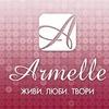 Бизнес с ARMELLE/Парфюм в Опочке/Команда лидеров
