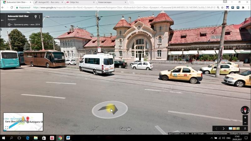 Erasmus Alba Ilulia Romania инструкция как добраться от Аэропорта до Алба-Юлии » Freewka.com - Смотреть онлайн в хорощем качестве