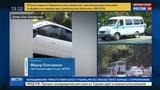 Новости на Россия 24 В Алма-Ате погибли трое полицейских и мирный житель
