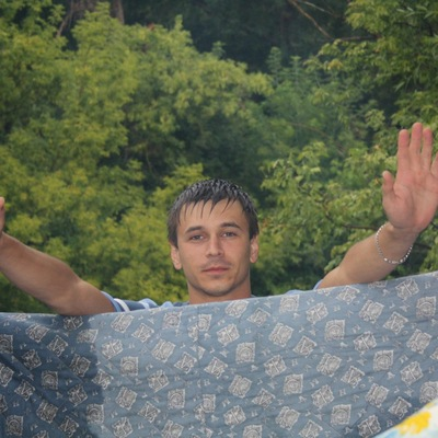 Макс Носков, 10 июня , Саратов, id14587241