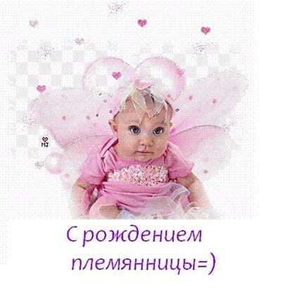 Поздравление сына с днем рождения от мамы на татарском