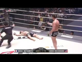 Коши Матсумото vs. Дэрон Крукшенк: хэд-кик. RIZIN 10.