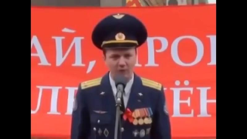 Русский офицер 2018 и Советский народ СССР России востал против ПАЛИЦАЕВ-предате