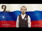 Глеб Ледков Гимназия 8