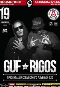 19.09.2014 l GUF & RIGOS l 4:20 l