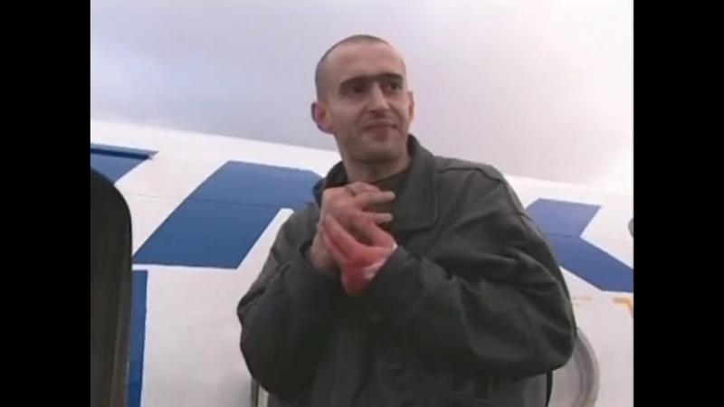 08 Человек без лица 2 часть т с Агент национальной безопасности 2