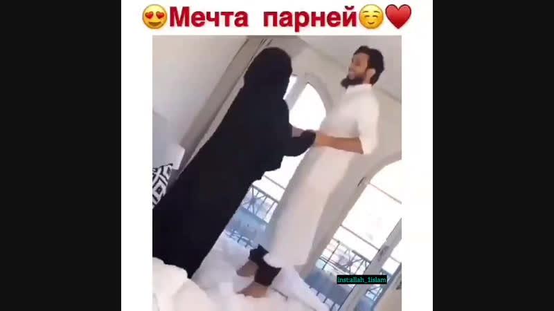 In Sha Allah 🖤