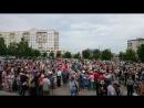 Прямой эфир. Митинг против пенсионной реформы. Часть 1