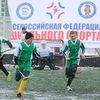 Школьный спорт Ленинградской области