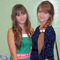Карина Еремина, 29 сентября , Ужгород, id133343616