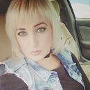 Яна Потапова фото #34