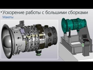 na-start-vnimanie-test-beta-testirovanie-kompas-3d-v18_hd720p_