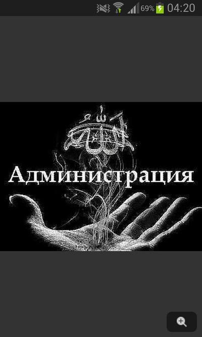 Абубакар Умаев, 20 мая 1978, Сургут, id227180273