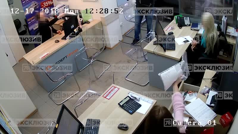 Ограбление турфирмы на улице Ольги Форш