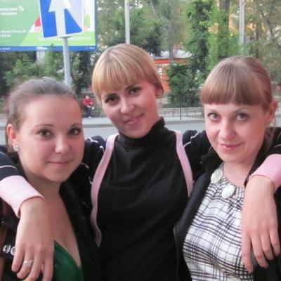 Екатерина Малаева, 22 сентября , Иркутск, id137899402