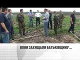 Найдены останки бойцов ВОВ.