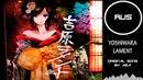 Kasane Teto - Yoshiwara Lament  RUSSIAN COVER  Felya