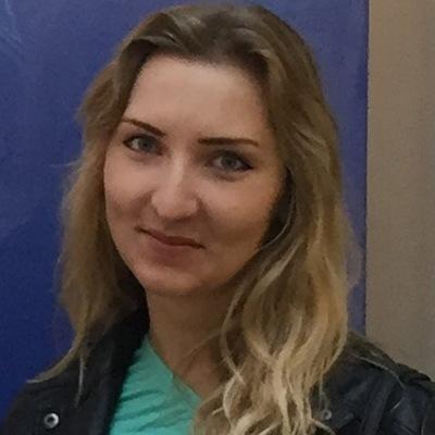 Оля Стыскина