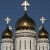 Православный Тольятти